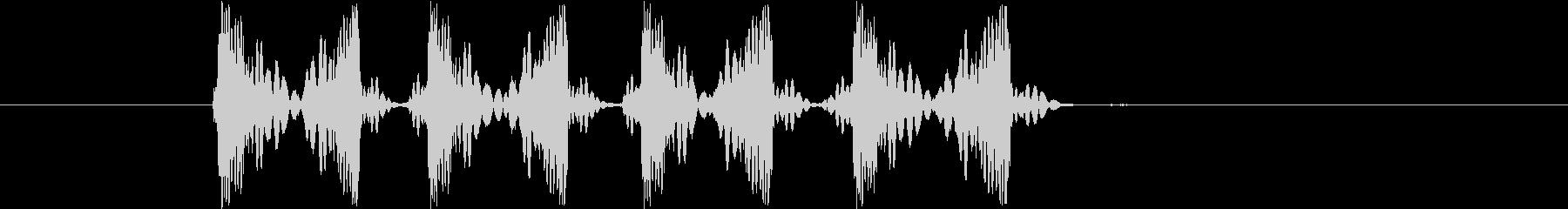 スクラッチ2high(ズクズクズクズク)の未再生の波形