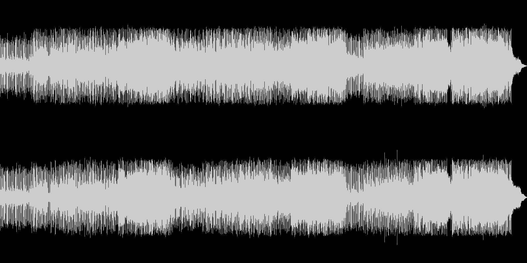 明るく元気の出る英語詞のギターポップの未再生の波形
