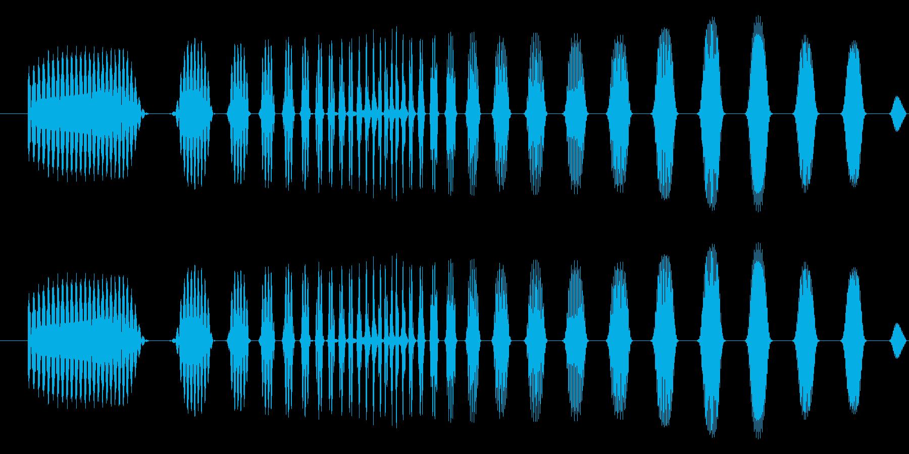 何かを放つような機械音です。の再生済みの波形