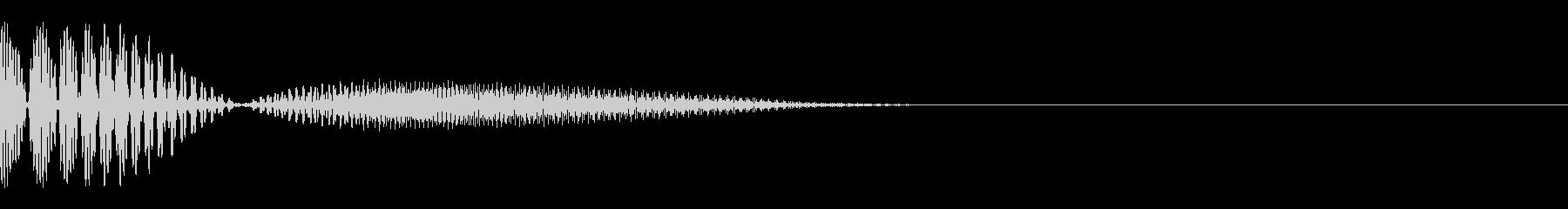ぴょん(ジャンプ/かわいい/ポップ)の未再生の波形