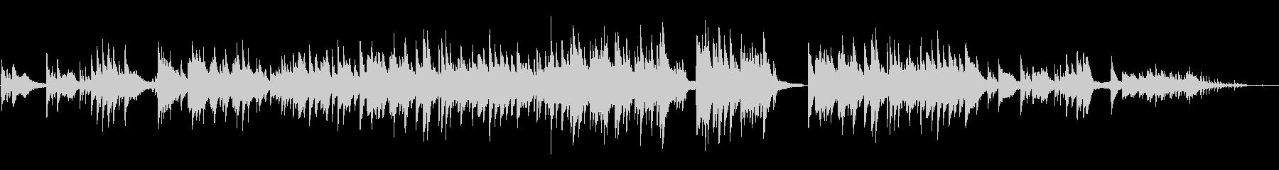 お洒落でキラキラのピアノソロ曲の未再生の波形