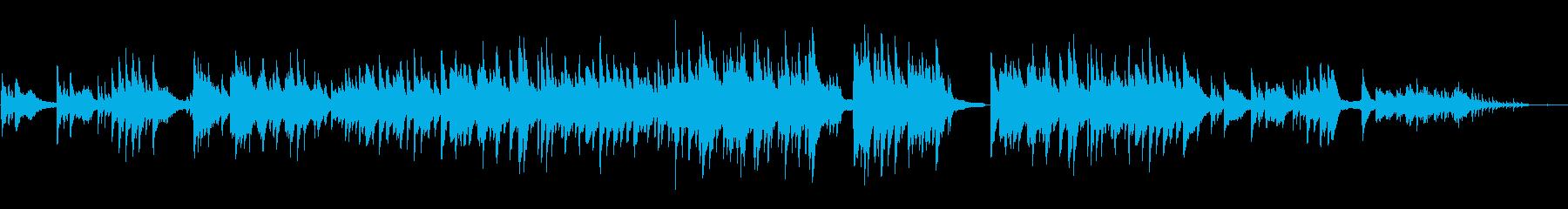 お洒落でキラキラのピアノソロ曲の再生済みの波形