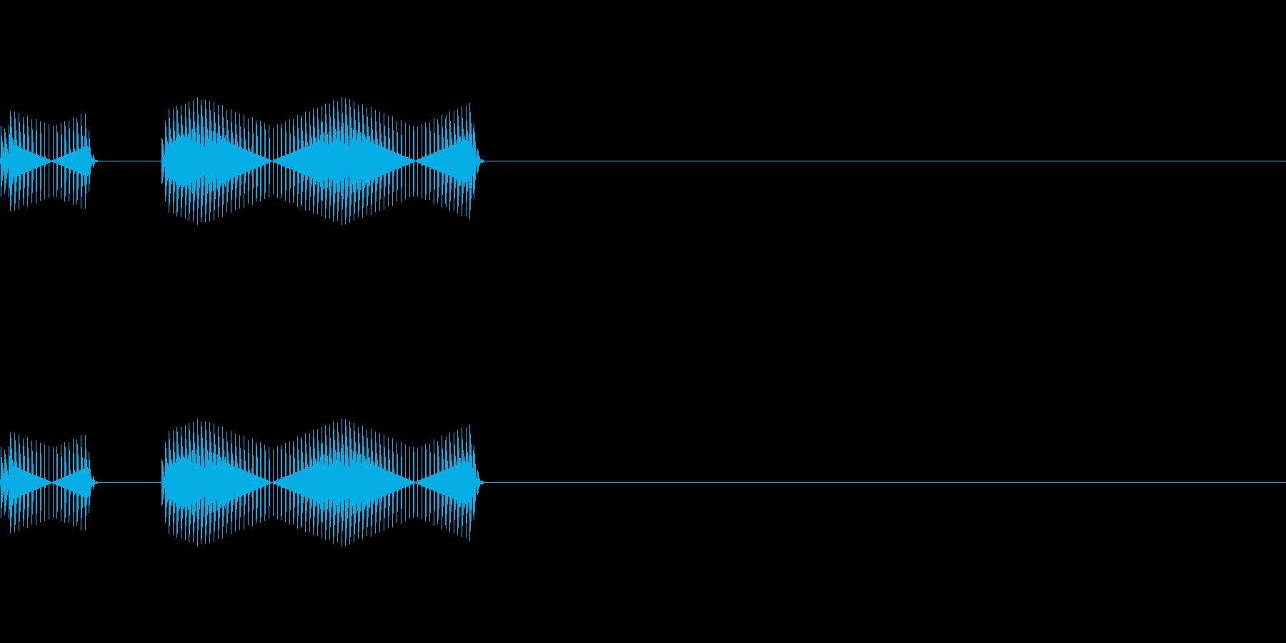 ブッブー 不正解音 1の再生済みの波形
