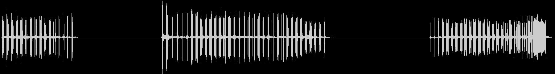グラストーキーのトーチの未再生の波形
