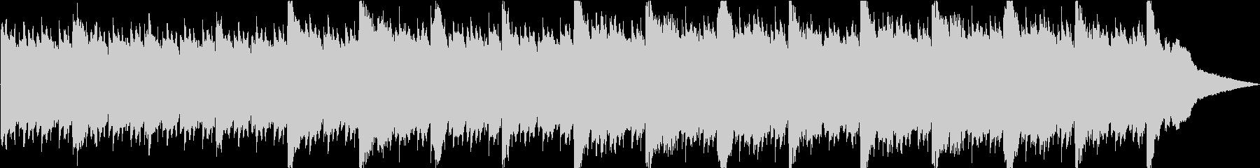 寂しく切ないピアノのBGMの未再生の波形