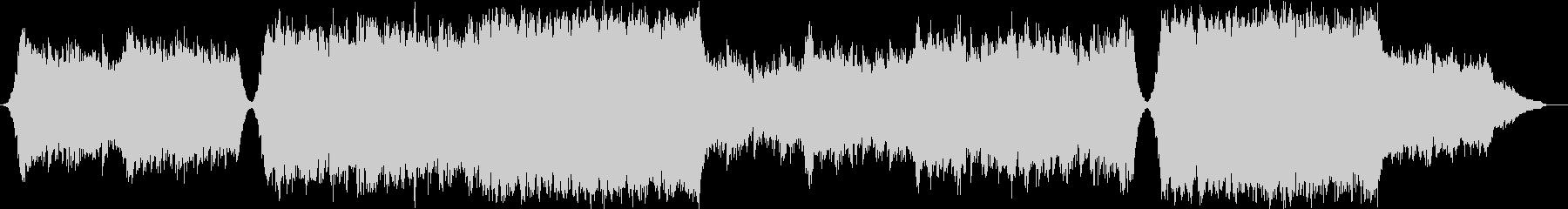 現代的 交響曲 クラシック 広い ...の未再生の波形