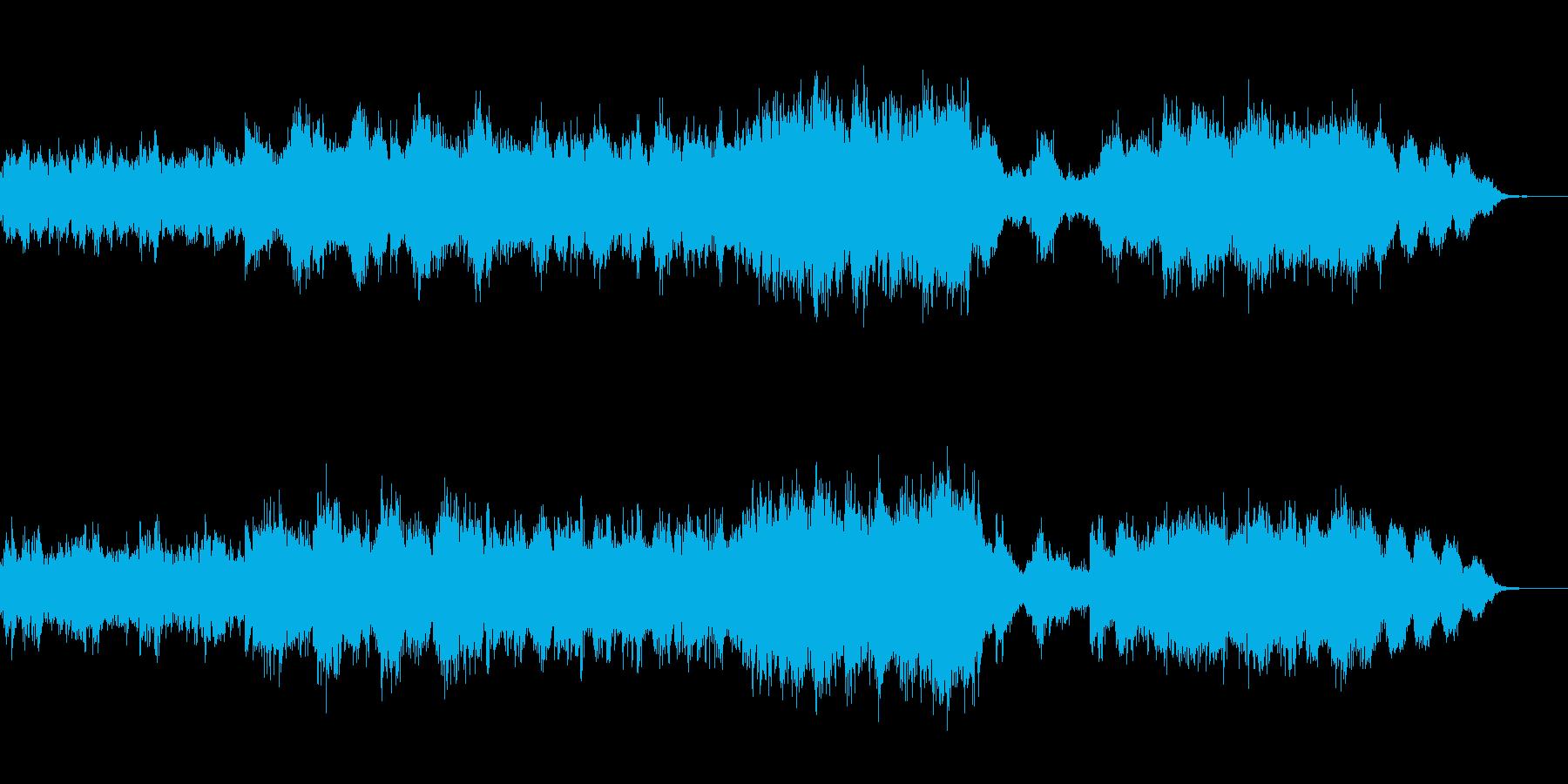 映像のためのアンビエントー水連の再生済みの波形