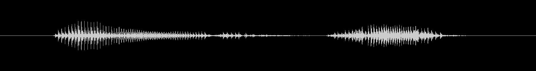 ダウンロードは無料(低めイケボ風)の未再生の波形