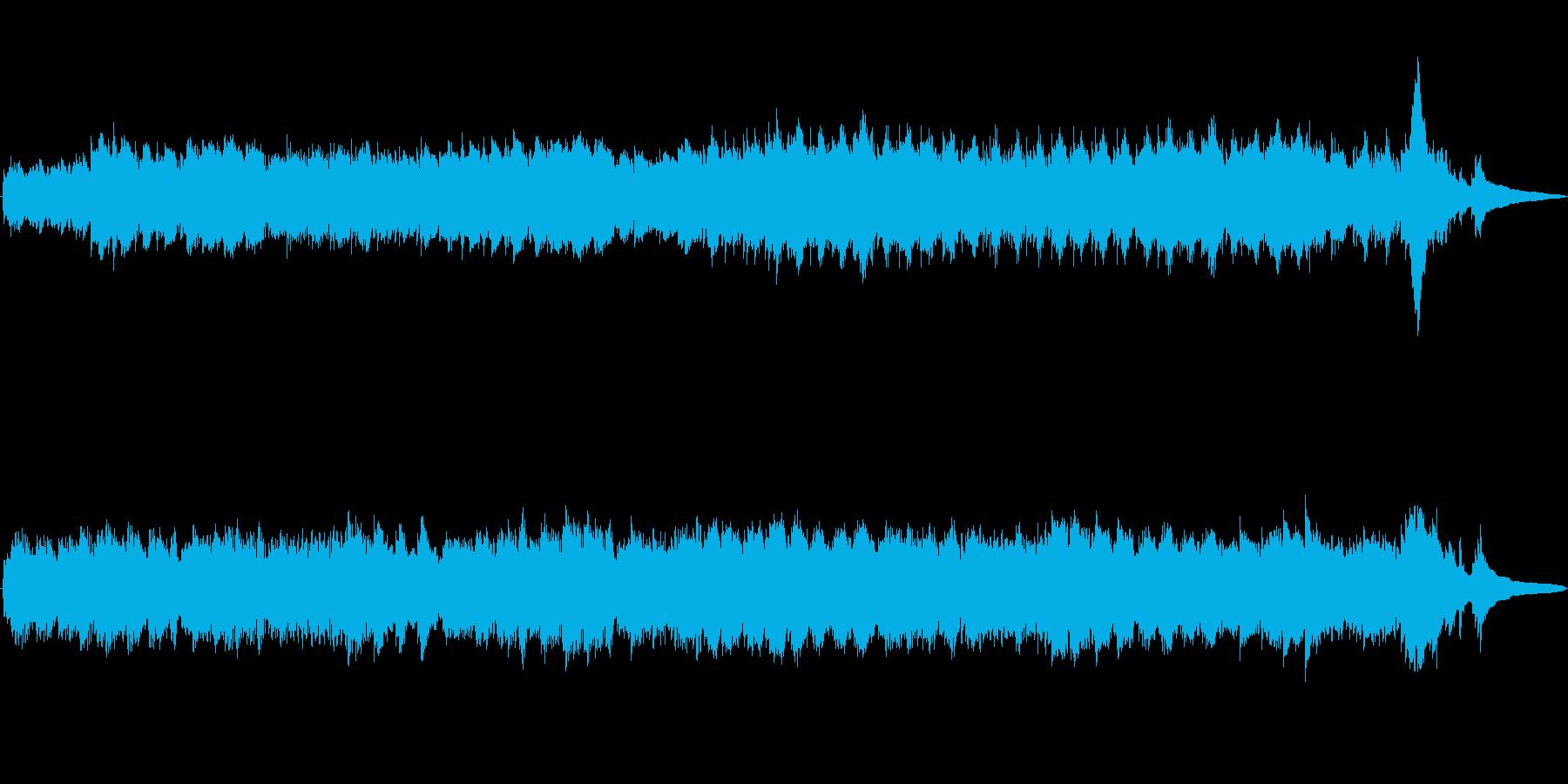 華やかなイメージの再生済みの波形