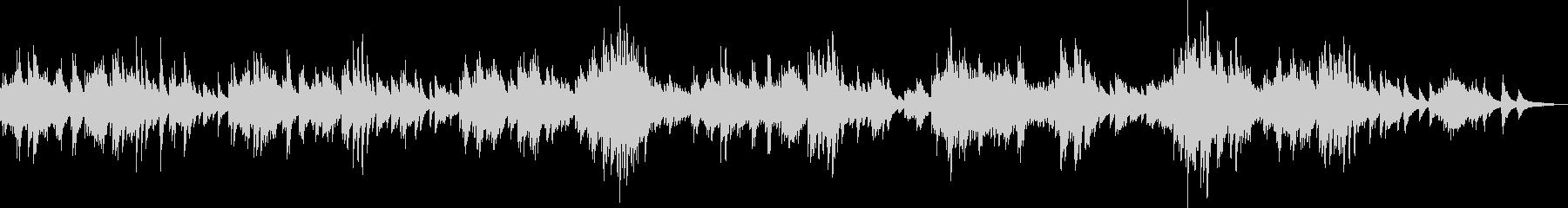 温かくて切ないピアノバラード(優しい)の未再生の波形