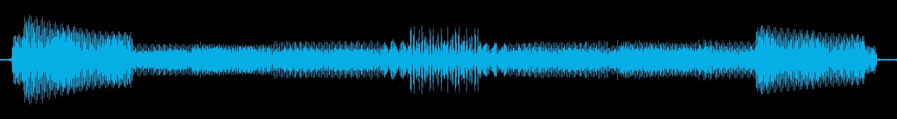 ビープ音03の再生済みの波形