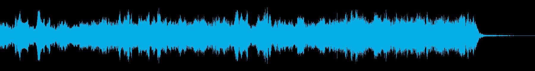 森羅万象の再生済みの波形