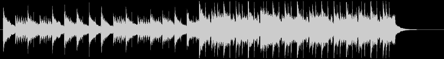 Mistrain / verse's unreproduced waveform