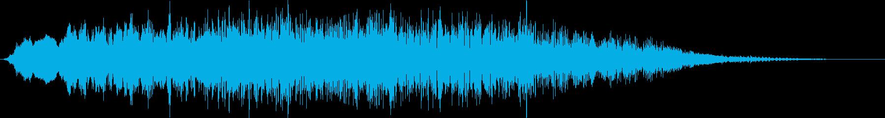 【BRAAMS】ブワーンッ・・・ 緊迫の再生済みの波形