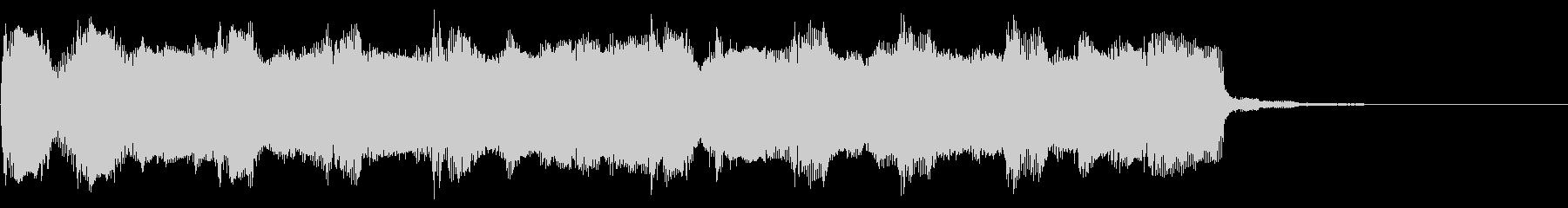 場面転換 エレキギター(ジャジャジャ―)の未再生の波形