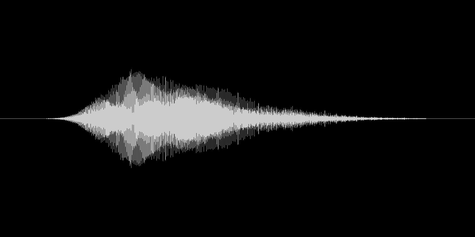 ニャーの未再生の波形