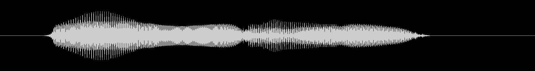 人間の未再生の波形