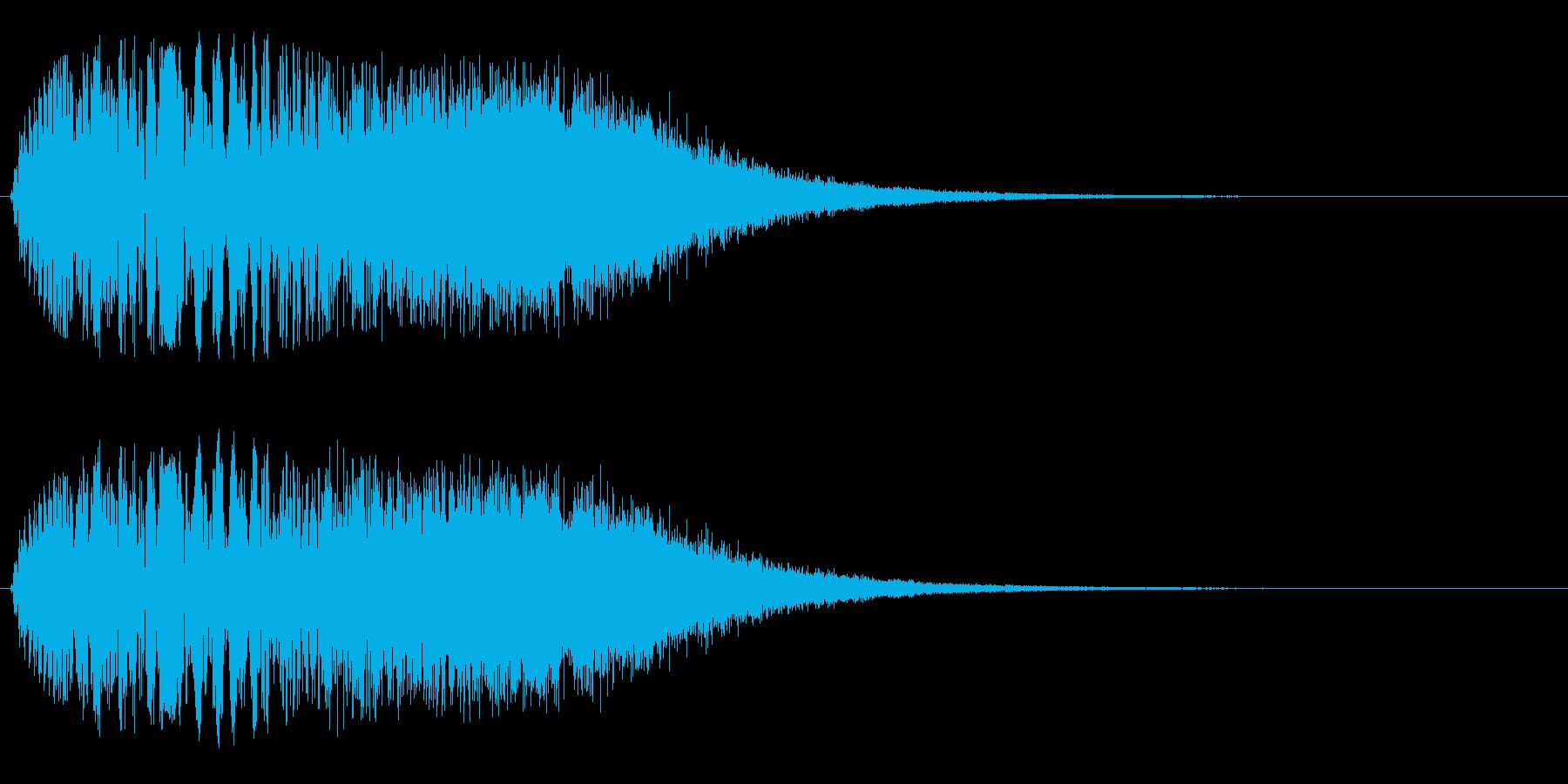 ジャララーン(豪華)の再生済みの波形
