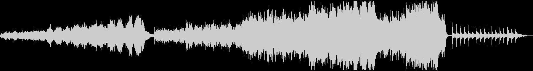 北欧風 オーケストラ アンビエントの未再生の波形