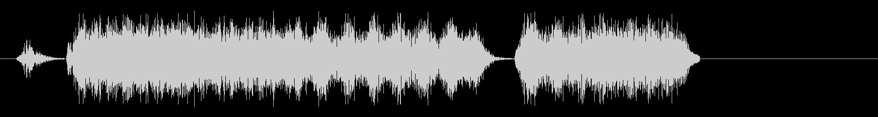 しゃしゃしゃ(重い空気を切り替えたい音)の未再生の波形