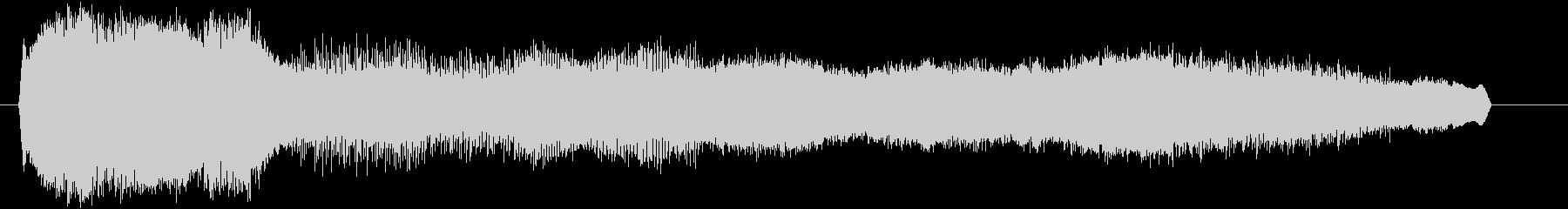「ブーーーーーーゥ」(長いオナラ)の未再生の波形