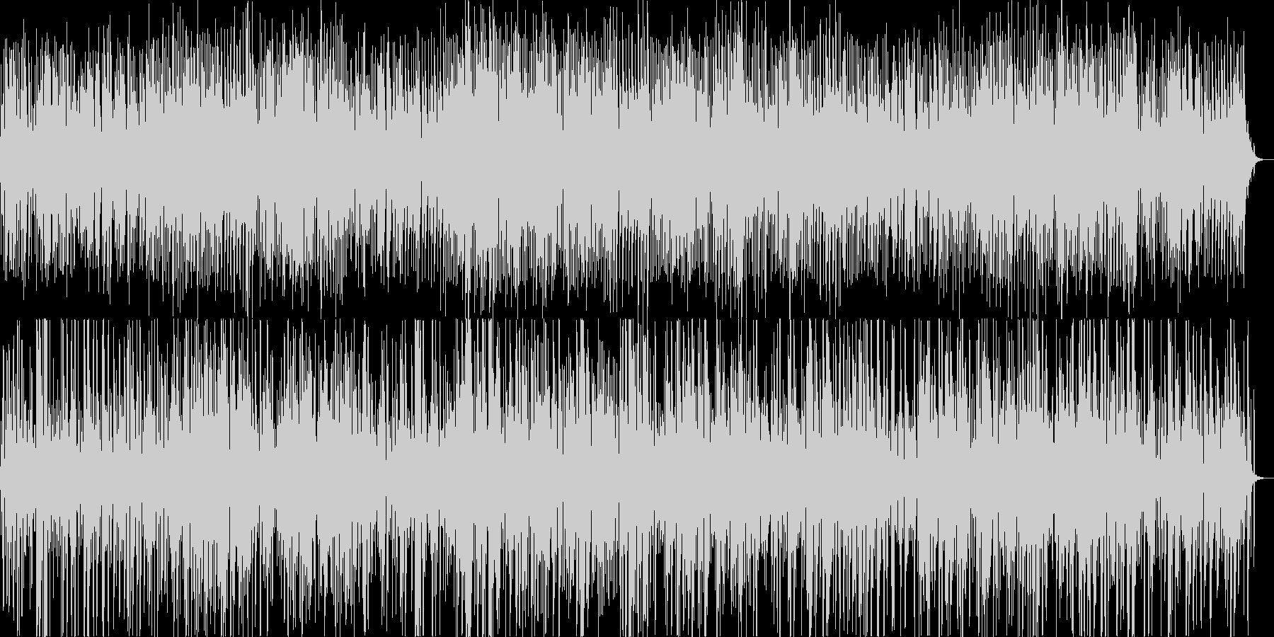ほのぼのした雰囲気のジャズの未再生の波形