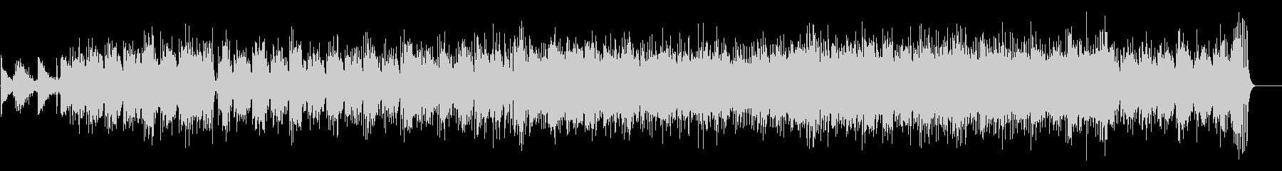 クールなサマー・ミュージック(ボサノバ)の未再生の波形