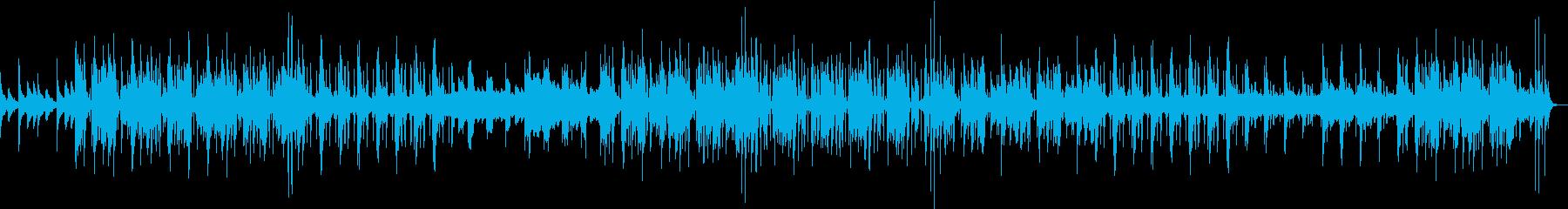 お洒落なピアノジャズの再生済みの波形