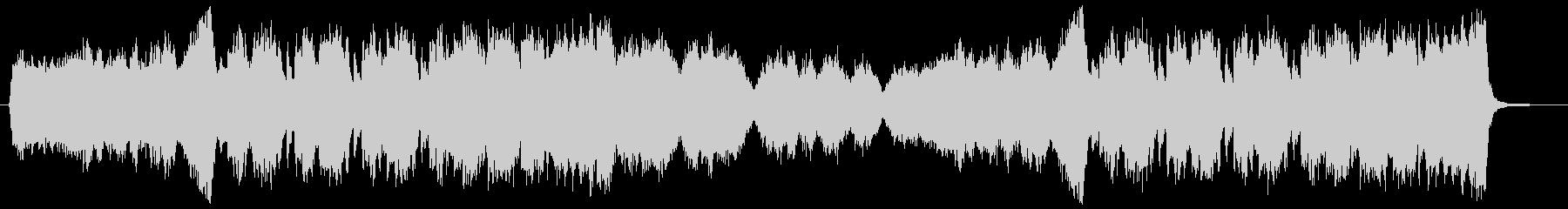 不穏なイメージのオーケストラの未再生の波形