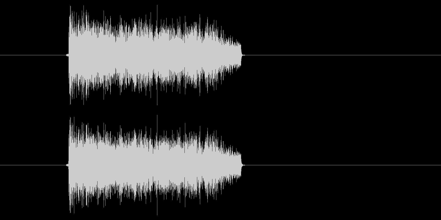 ポップス系サウンド(激しい、短い)の未再生の波形