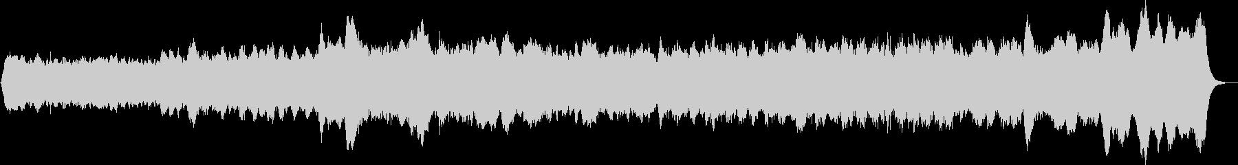 パイプオルガンオリジナル前奏曲の未再生の波形