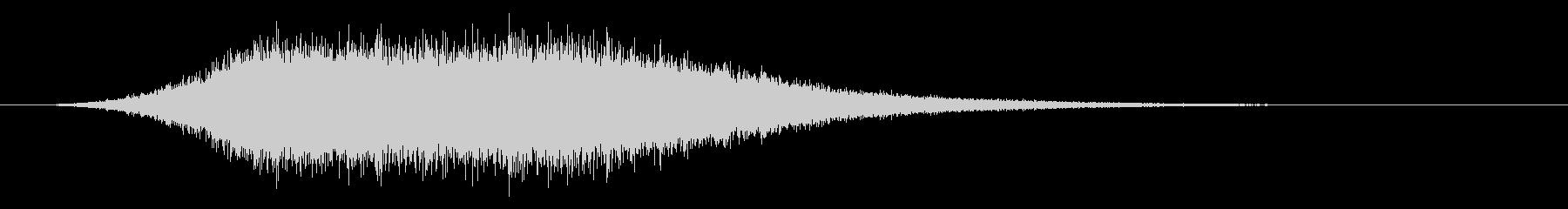 低Ro音2の未再生の波形
