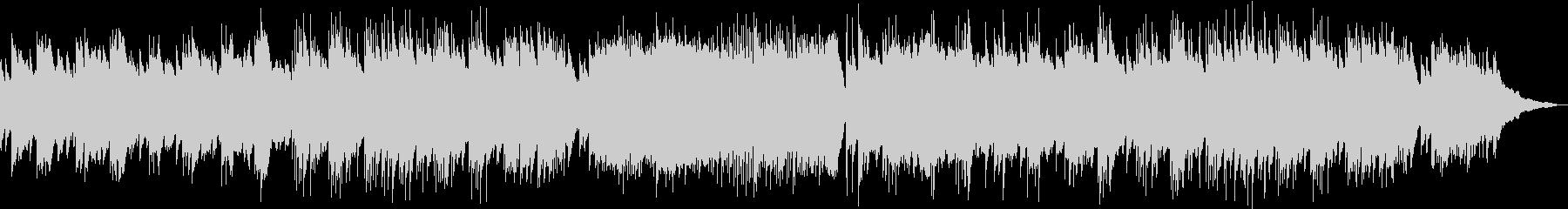 セクシーなタンゴ風ピアノソロの未再生の波形