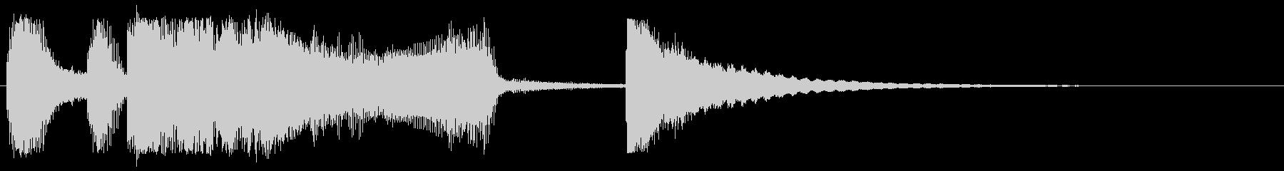 大失敗のファンファーレ 鐘の音の未再生の波形