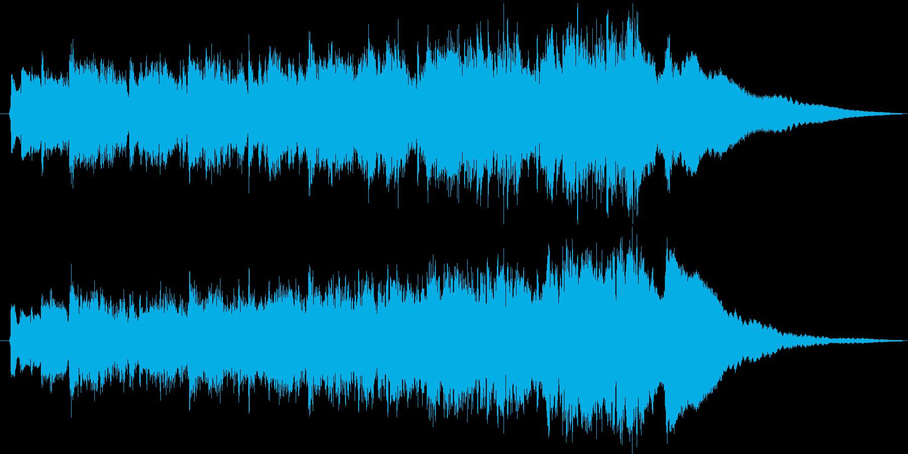 ダークなギター インストの再生済みの波形