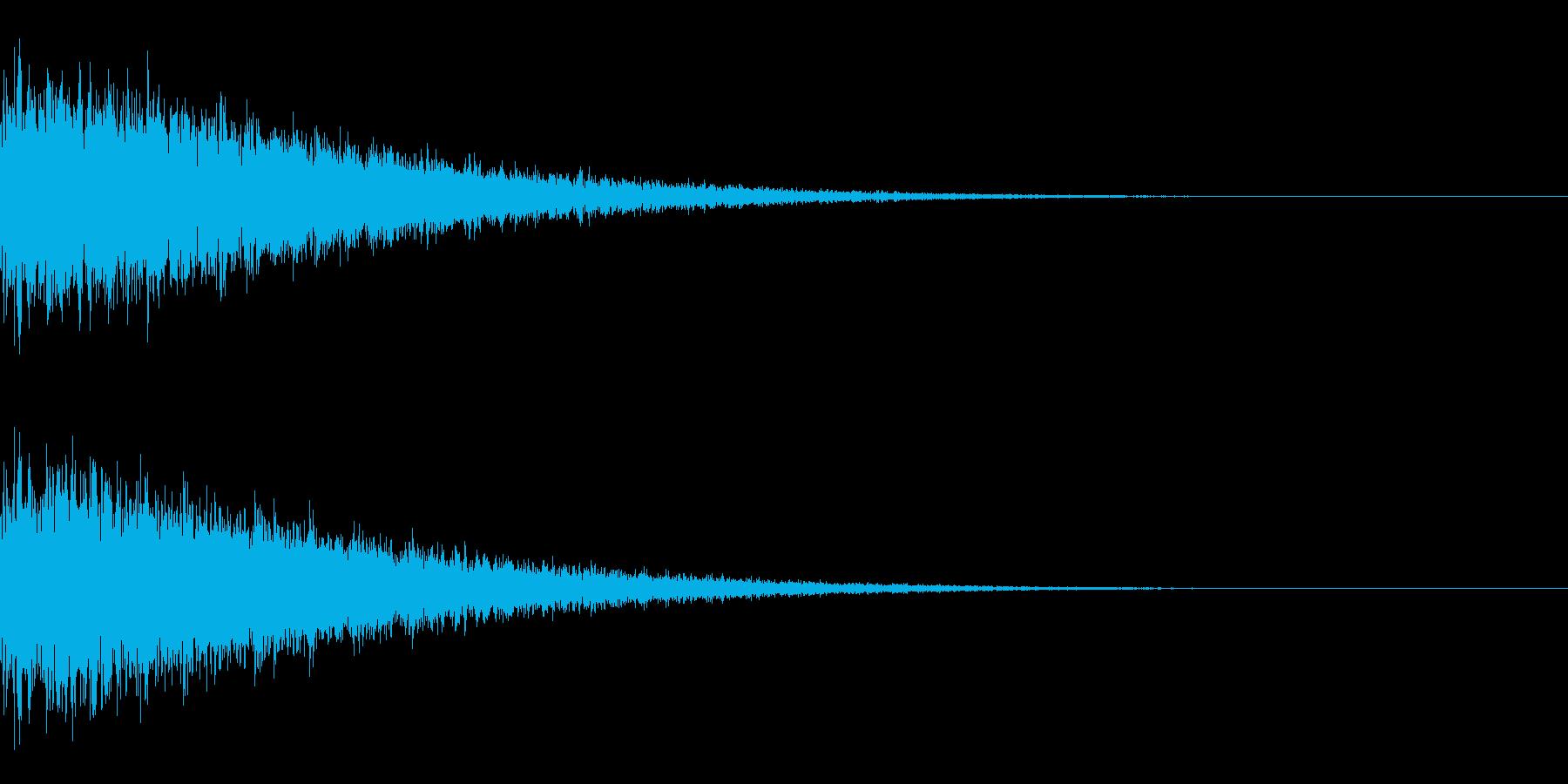 カーン、キーンの再生済みの波形