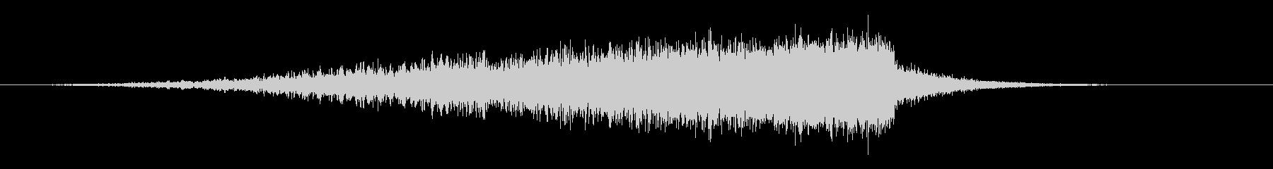 シュォオ(ドラゴンボール風のチャージ音)の未再生の波形