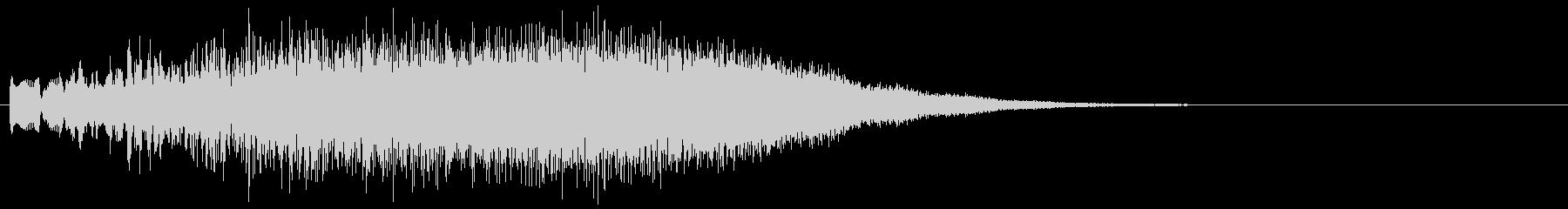 ポワワン↑(パワー・エネルギーチャージ)の未再生の波形