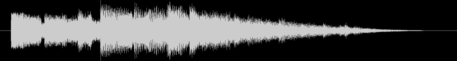 短めのシンプルなジングルの未再生の波形