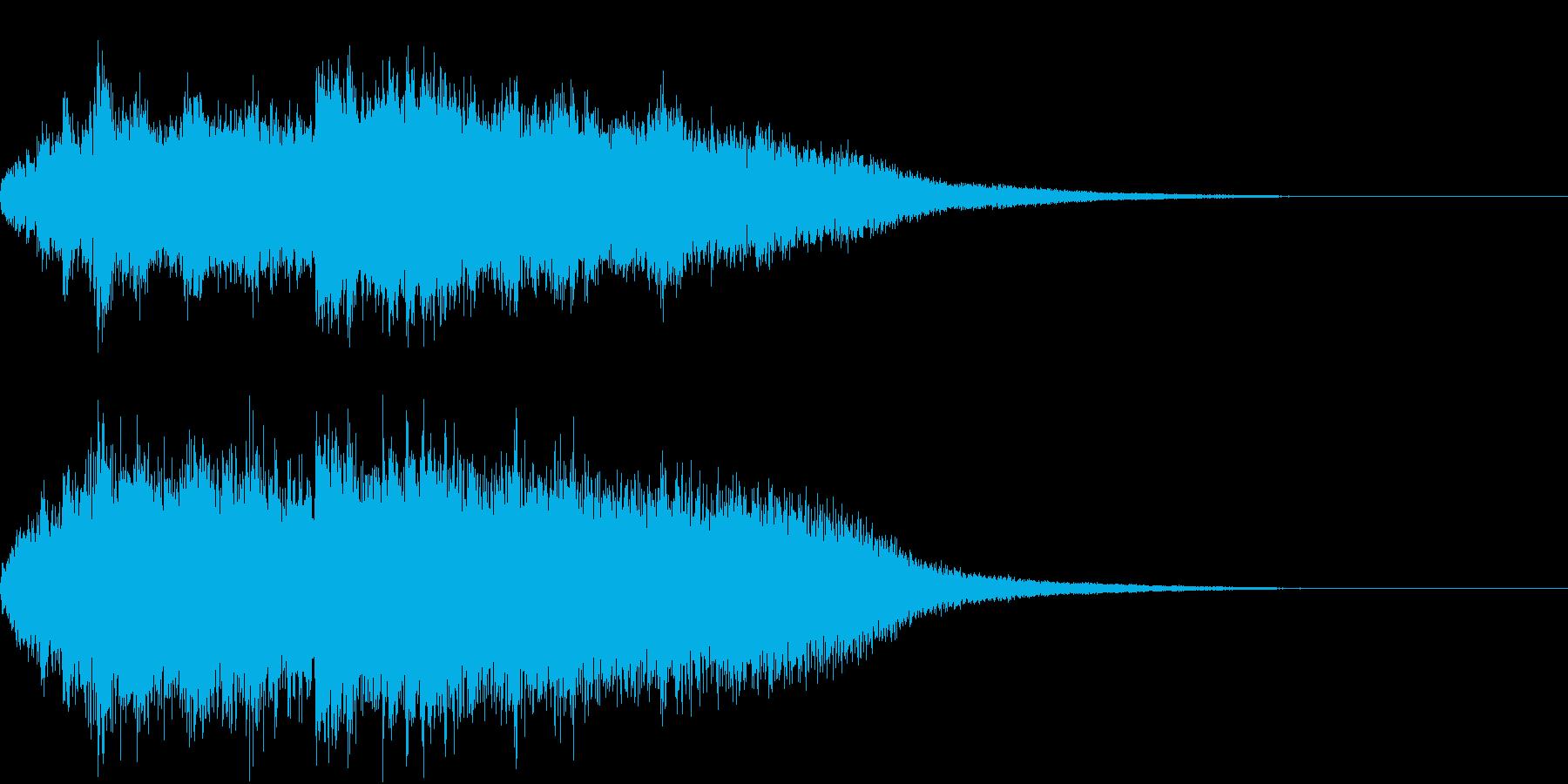 キラキラ 変化 おまじない 魔法 09の再生済みの波形