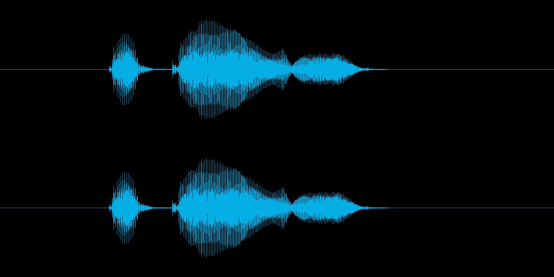おかえりの再生済みの波形