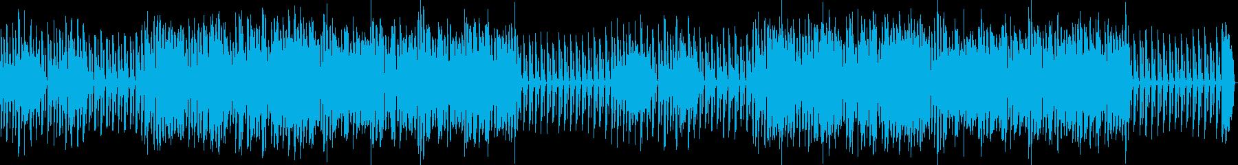 るんるんとする曲の再生済みの波形