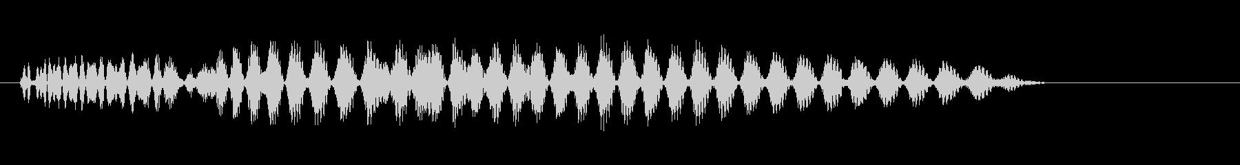 ピロロロ(失敗、落ちる音)の未再生の波形