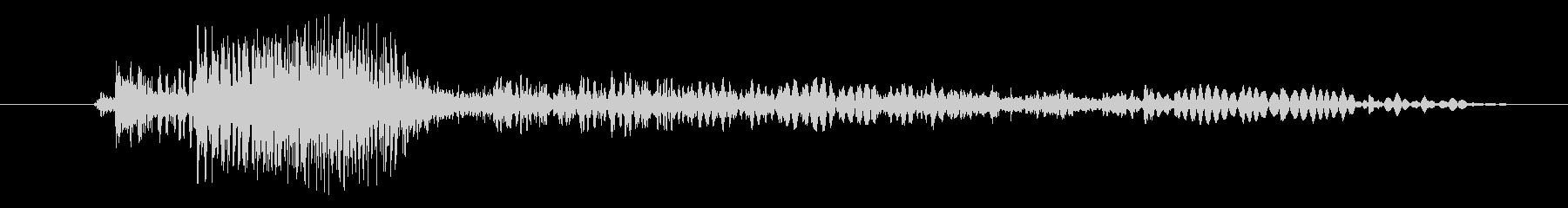 ヒューマノイド 魚人の樹皮02の未再生の波形