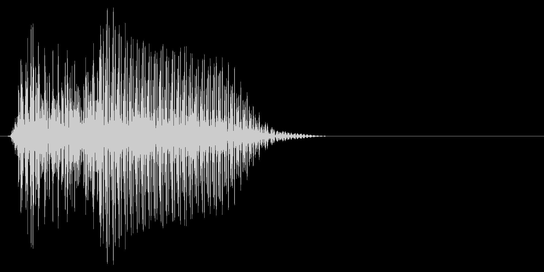 ゲーム掛け声ゾンビ1オー1の未再生の波形