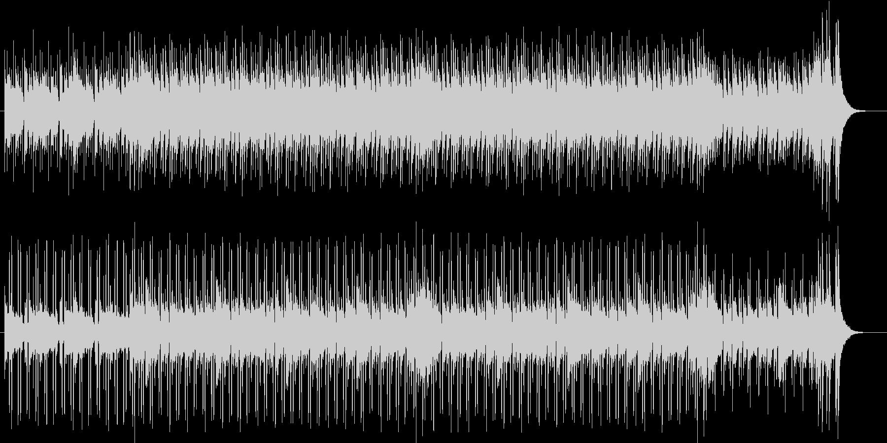 爽やかなラテンフュージョンの未再生の波形