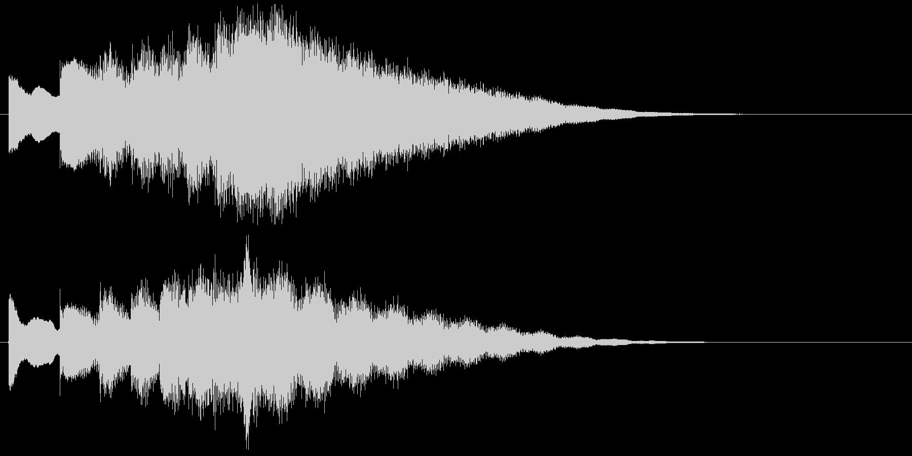 科学の実験などで物体が変化する効果音の未再生の波形