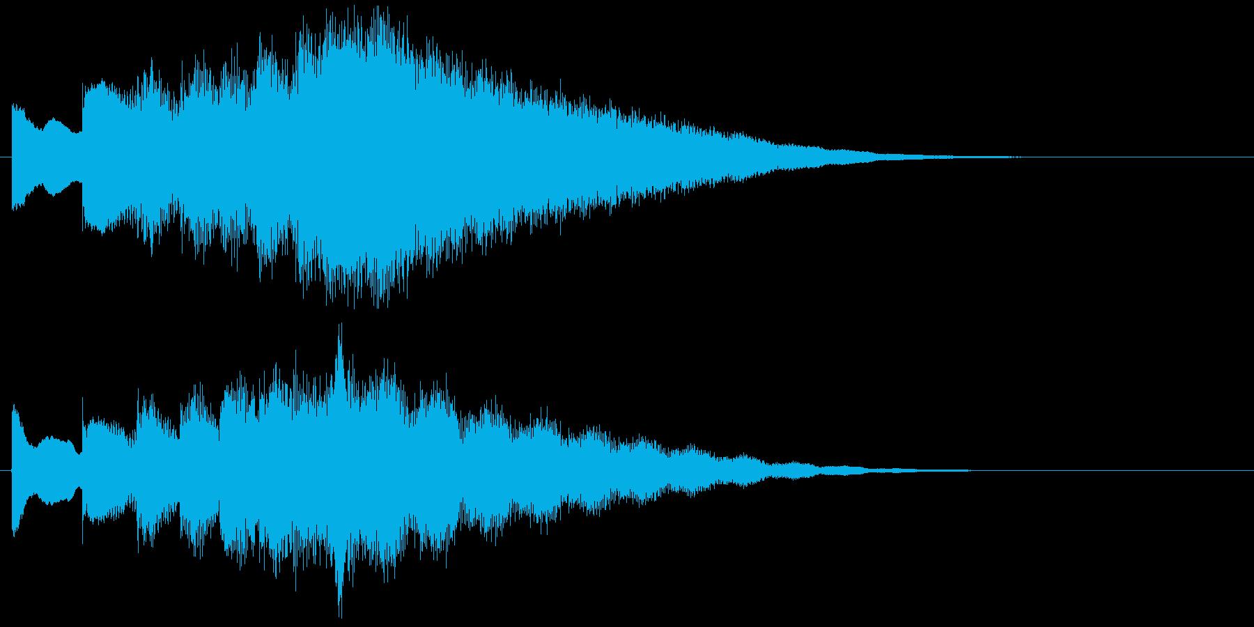 科学の実験などで物体が変化する効果音の再生済みの波形