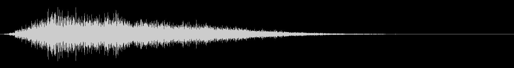 キュイーン(パワーアップ/レベルアップ)の未再生の波形