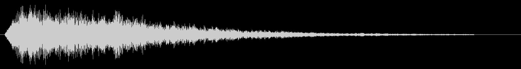 ビュイーン(銃から出る光線のような音)の未再生の波形